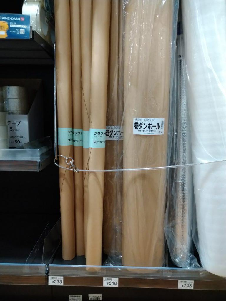 大型 梱包 メルカリ メルカリで出品したテレビの梱包方法を図解!